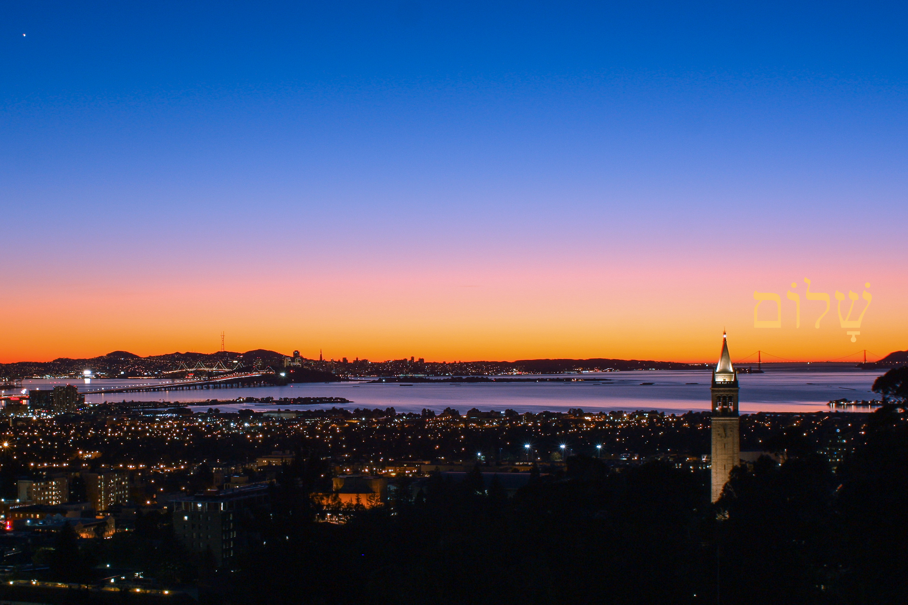 Center For Jewish Studies University Of California Berkeley